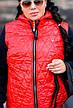 Демисезонная куртка больших размеров Прага красная, фото 4