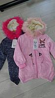 Трикотажная курточка для девочек на меху,GRACE
