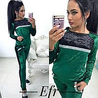 Хит! Модный женский велюровый бархатный костюм брюки штаны свитер кофта с камнями зелёный SM ML, фото 1