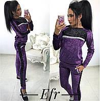 Хит! Модный женский велюровый бархатный костюм брюки штаны свитер кофта с камнями фиолетовый SM ML, фото 1