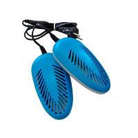 Электросушилка для обуви с антибактериальным эффектом, ультрафиолетовая, противогрибковая, дезодоратор