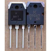 2SB817+D1047 TO-3P