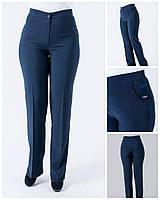Женские деловые брюки с манжетами. 48-64