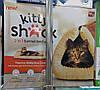 Домик - лежанка для собак и кошек Kitty Shack