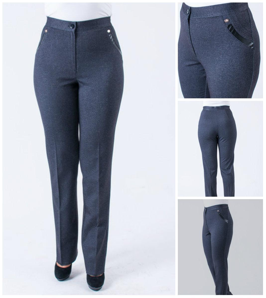 Жіночі ділові брюки з манжетами. 48-64