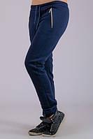 ТЕПЛЫЕ спортивные штаны женские на флисе зимние с начесом темно синие с карманами Украина