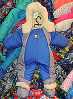 Детский комбинезон-трансформер однотонный сине-серый