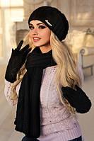 Зимний женский комплект «Андорра» (шапка, шарф и перчатки)