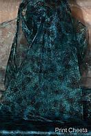 Фатин Америка Print Cheeta Turquoise