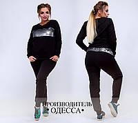 Спортивный костюм женский ПО-464-17-09-БР5но