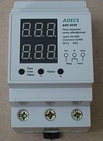 Барьер ADECS 32A DIN с измерением тока