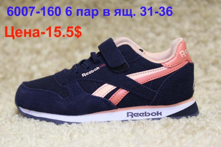 c34b7e3f Детские кроссовки оптом от Reebok (31-36), цена 426,30 грн., купить ...