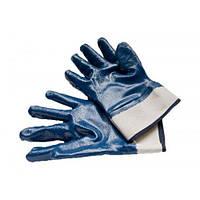 Перчатки NITRAS МБС нитриловые