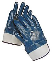 Перчатки Борин МБС нитриловые
