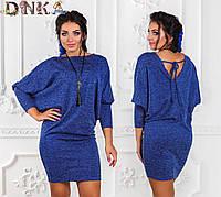 Платье ангора р1521 размеры 46-56 4 цвета, фото 1