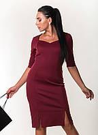 Элегантное платье-футляр с разрезом