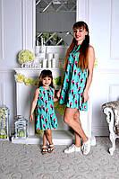 Платье МАМА+ДОЧКА Мороженное.