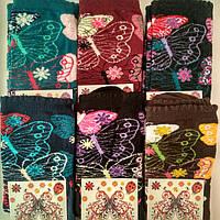 Носки женские высокие демисезонные ароматизированные фирмы Ekmen.