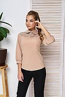 Элегантная бежевая блуза Роуз Arizzo 42-48  размеры