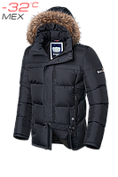 "Куртка мужская зимняя Braggart ""Dress Code"" (графитовая)"