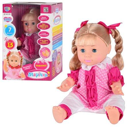 Интерактивная кукла Маричка на УКРАИНСКОМ M 1443 U/R