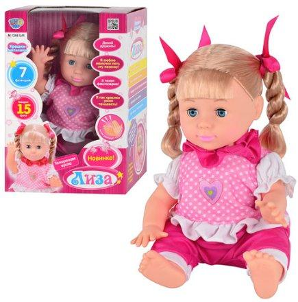 Интерактивная кукла Лиза M 1256 U/R