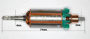 Ротор, якорь для микромотора Strong 106