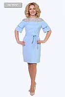 Коктельное платье 4 цвета с 46 по 52 размер