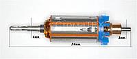 Ротор, якір для мікромотора Strong 107