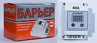 Барьер RedLine 80А DIN (цифровое реле напряжения)