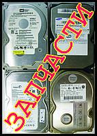 """Уценка!!! HDD WD, Samsung, Seagate, Fujitsu 8.4Gb; 160Gb; 200Gb; 320Gb 3.5"""" (на запчасти)"""