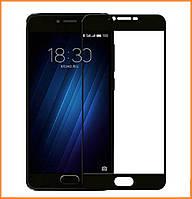 Защитное стекло 3D для Meizu M5c Black (Screen Protector 0,3 мм)