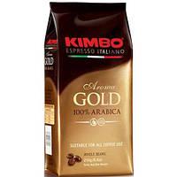 KIMBO AROMA GOLD 100% АРАБІКА зерно 250г