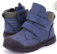 Демисезонные ботинки для мальчика, размер 27