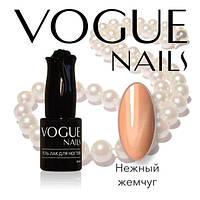 Гель-лак Нежный жемчуг Vogue Nails коллекция Драгоценная шкатулка, 10 мл