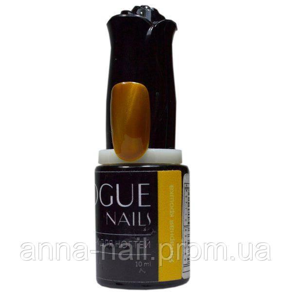 Гель-лак Янтарная Крошка Vogue Nails коллекция Драгоценная шкатулка, 10 мл
