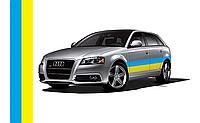 Наклейка на машину Автовышиванка Флаг Украины 10х150 см