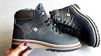 Детские зимние кожаные ботинки для мальчика 35-39размер