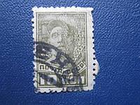 Марка СССР 1929 стандарт рабочий 10 коп водяной знак