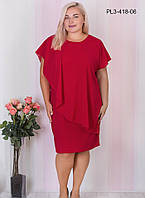Женское нарядное трикотажное платье прилегающего силуэта размер 52,54 / большие размеры