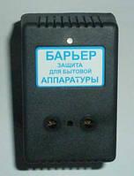Барьер-защита для бытовой аппаратуры