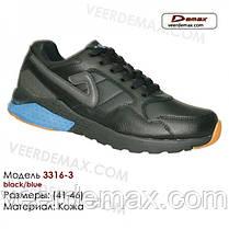 Чоловічі кросівки Veer Demax розміри 41-46