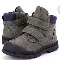 Демисезонные ботинки для мальчика, размер 25