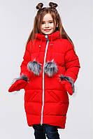 Зимняя куртка для девочки с капюшоном-колпаком и съемными варежками.