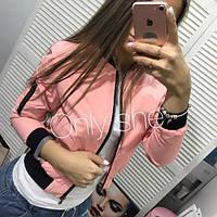 Куртка женская весна-осень ,ткань Плащовка и синтепон 150 , 4 расцветки ,фото реал дсмир №5656