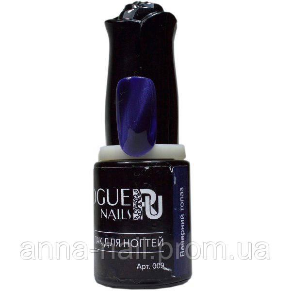 Гель-лак Вечерний топаз Vogue Nails коллекция Драгоценная шкатулка