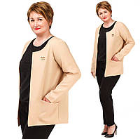 Бежевый пиджак с карманчиками. 9 цветов. Р-ры: от 42 до 54.