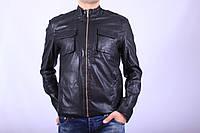 Куртка мужская Billionare