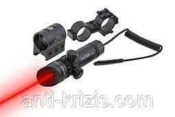 Лазерный целеуказатель JG1-3R (кр луч)+подарок или бесплатная доставка!