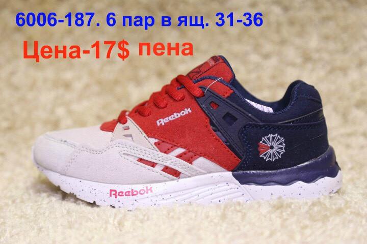92cbe6bc Детские кроссовки оптом от Reebok Classic (31-36) - Интернет-магазин «